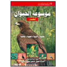موسوعة الحيوان-الطيور